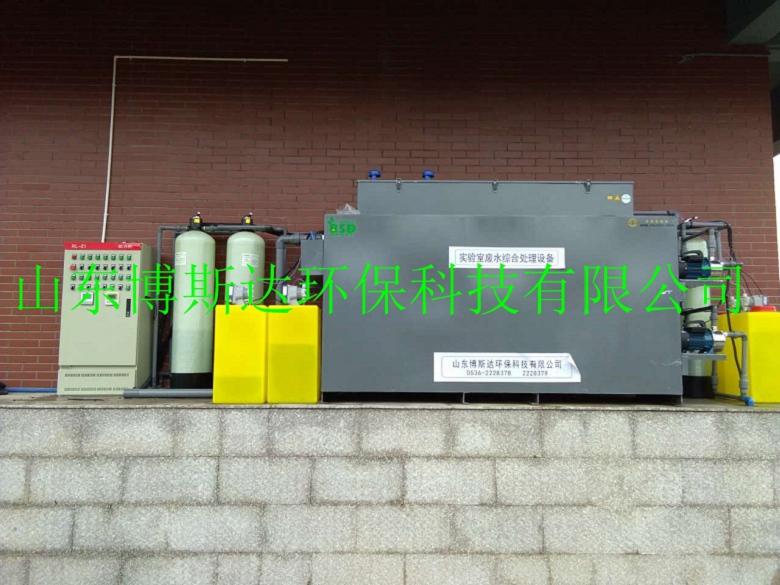 荆门市医学院实验室污水酸碱中和设备博斯达BSD
