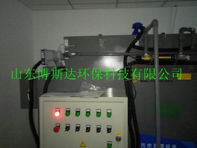 甘肃省医境学院实验室污水综合处理装置