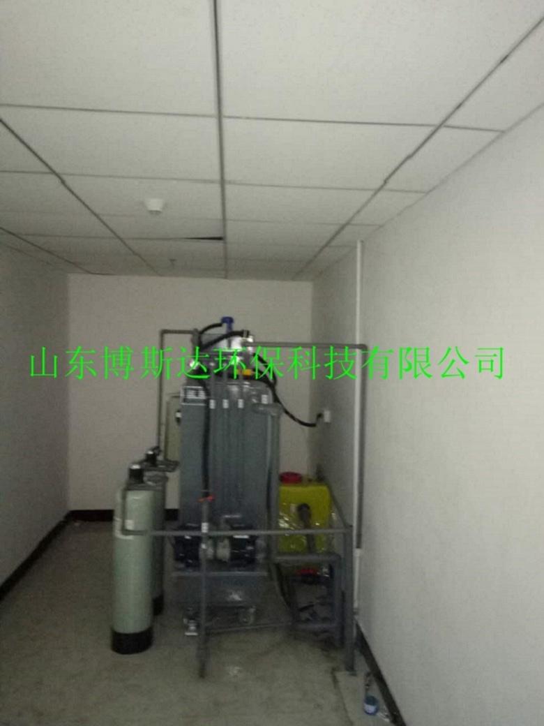 北京P2实验室废水处理装置