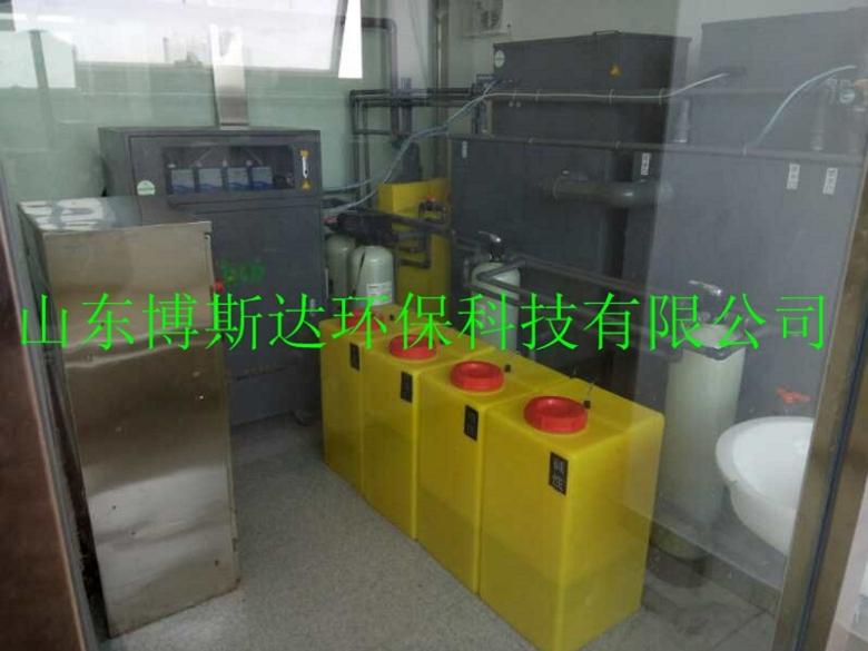 重庆大学实验室污水综合处理装置