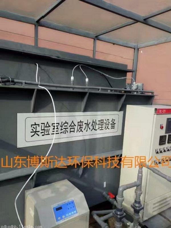 黑龙江省环境学院实验室污水处理装置