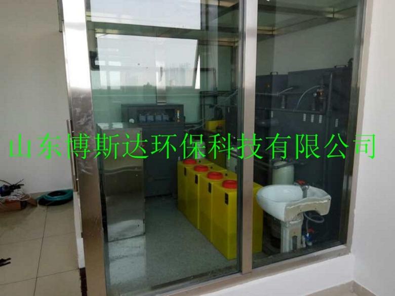 广西三方检测实验室废水处理装置