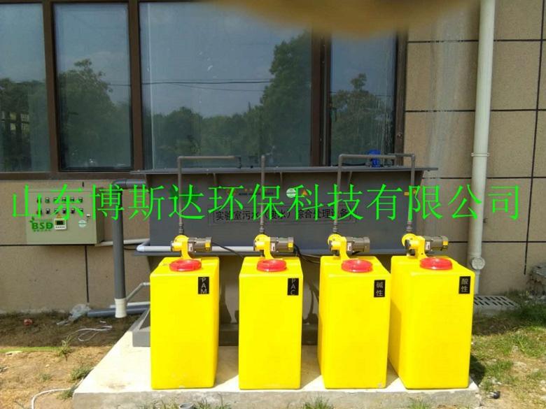 内蒙古工程学院实验室废水酸碱中和设备
