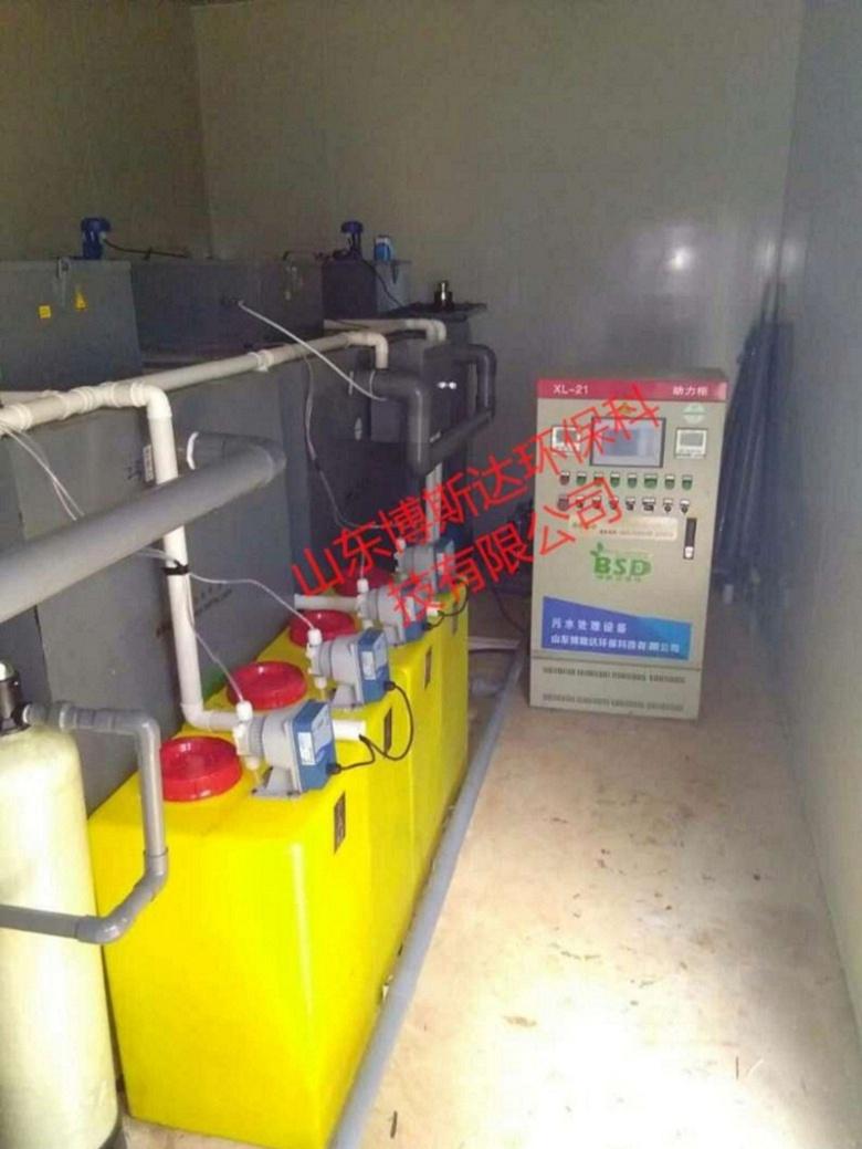 云南省医药实验室污水综合处理设备
