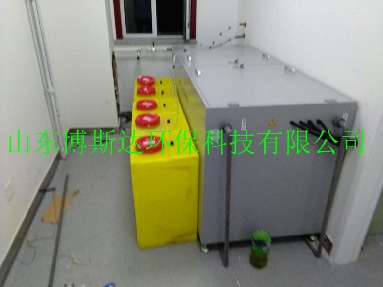 山东省刑侦实验室污水处理设备