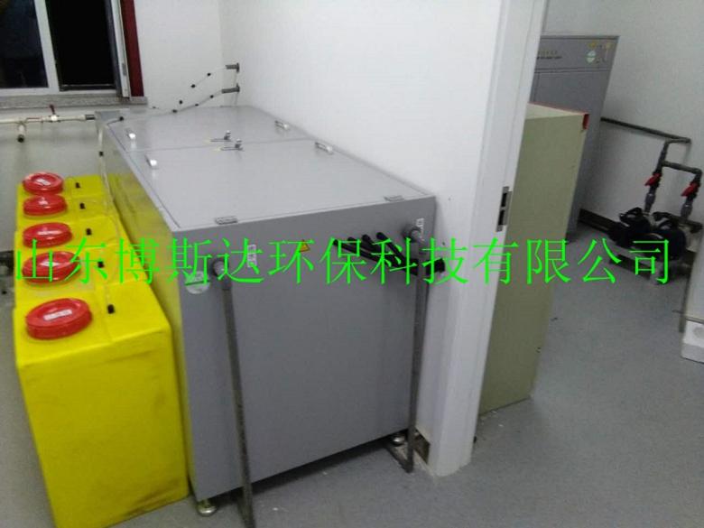 昌都地区医学院实验室废水酸碱中和设备博斯达BSD