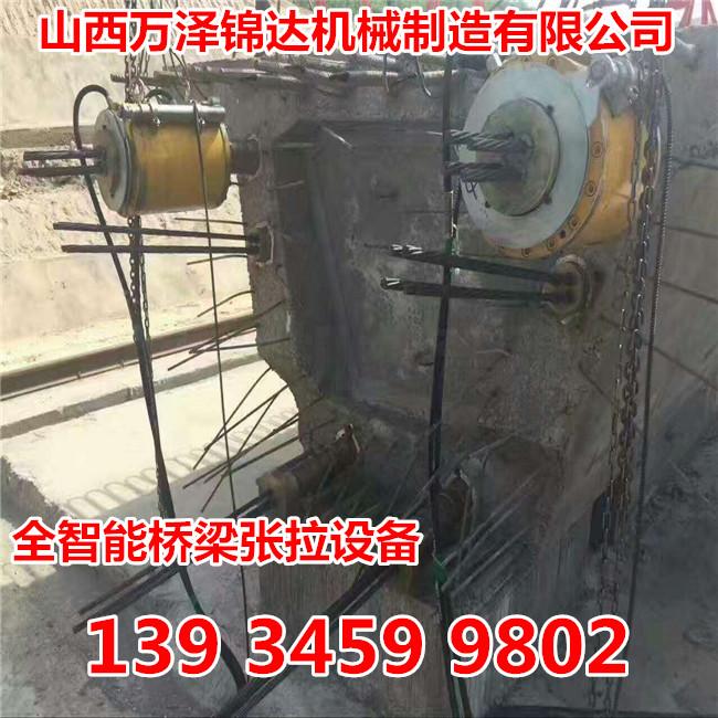 南涧彝族自治县多根钢绞线张拉机生产厂家13934599802