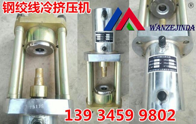 YD开远市50型液压高压油泵便宜的