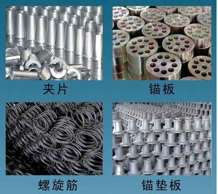石林彝族自治县15.24钢绞线张拉机贵不贵13934599802