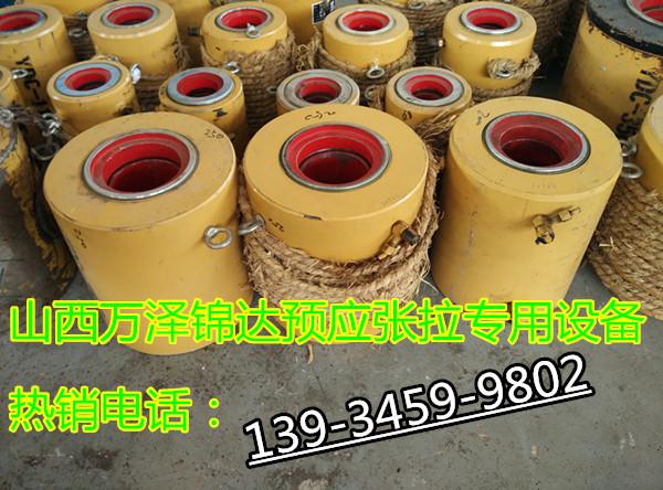 武定县预应力夹具出厂价13934599802
