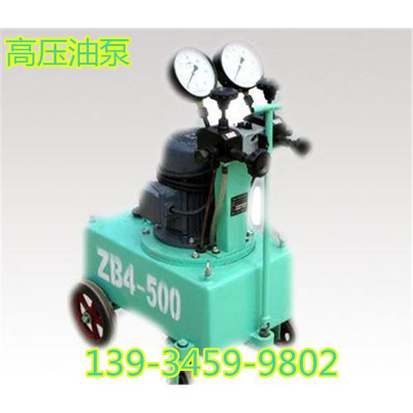 江川县预应力箱梁张拉机便宜的13934599802
