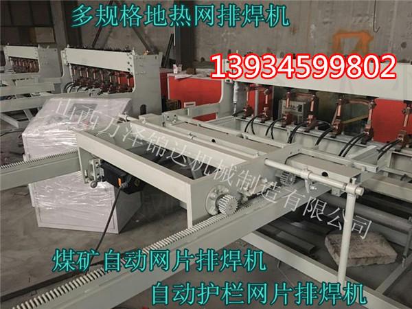 若羌县钢丝网片排焊机多少钱