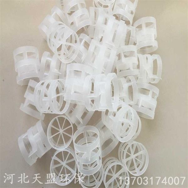 舒兰市鲍尔环填料manbetx登陆空心球填料价格悬浮球填料球形悬浮填料环保填料