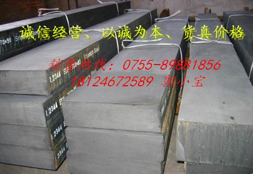 50CrMoV13圆钢厂家-50CrMoV13成分-中益廷