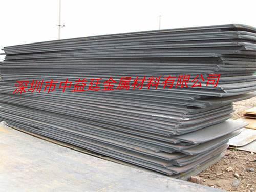 合工钢70MoCrMo8进口钢板供应70MoCrMo8用途