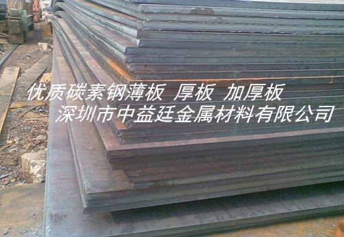 90MnV8工具钢退火硬度 90MnV8现货供应-进口钢