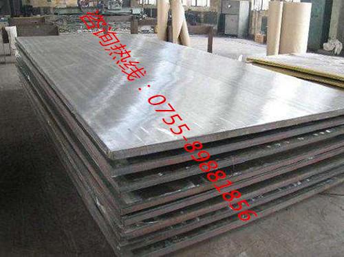 不变形油钢90MnWCrV5工具钢圆钢厂家-现货供应