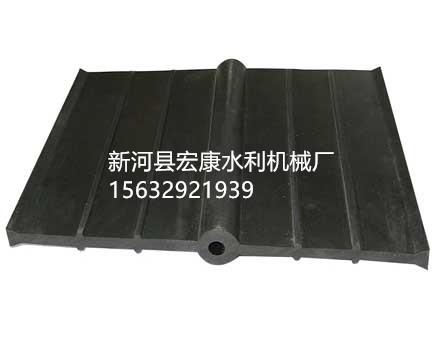 新疆外贴式止水带施工方案新河县宏康水利机械厂