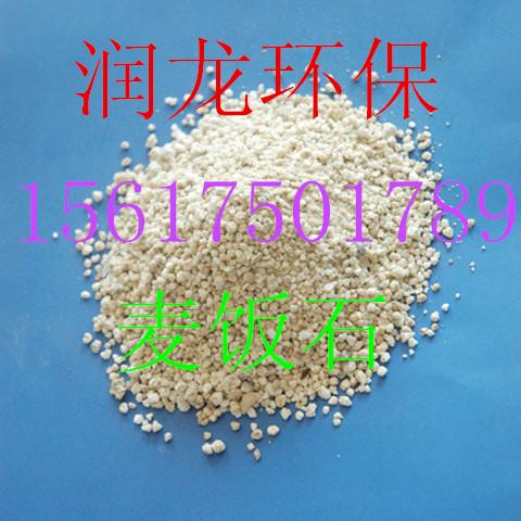 麦饭石滤料厂家长期供应销售