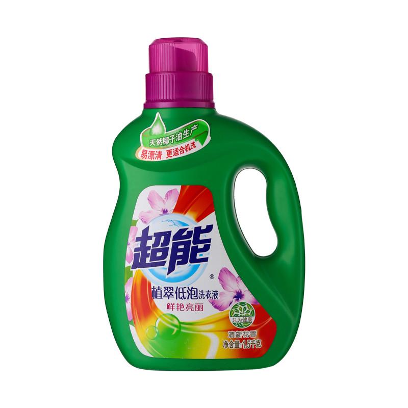 广东超能洗衣液 厂家品牌直销 低价供应
