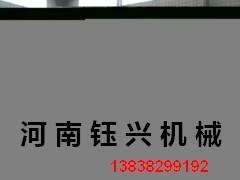 云南5T兰花油精炼制作现场