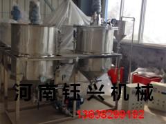 小型食用油精炼设备、小型食用油精炼设备价格、小型食用油精炼设备生产厂家、巩义钰兴精炼设备厂