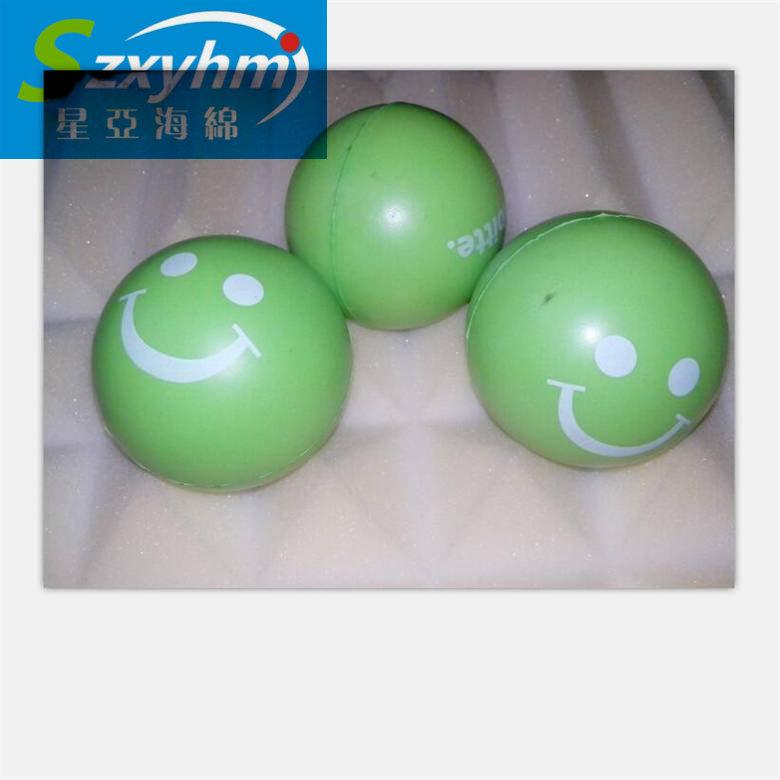 供应绿色PU环保笑脸球 捏压拍打减压PU玩具球