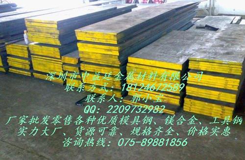 高淬透Y60S7优质工具钢板、Y60S7模具圆钢价格