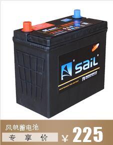 鹤壁驻马店风帆蓄电池/风帆电瓶哪家好