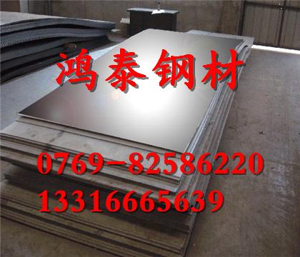 鸿泰供应进口X2CrNiMoN18-12-4不锈钢卷型号说明