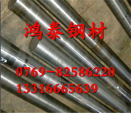 进口1.4434不锈钢棒材特殊规格可定做