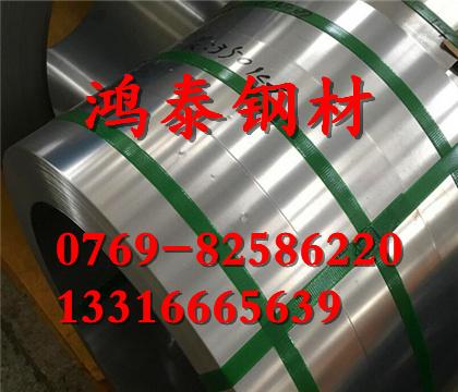 进口X2CrNiMoN22-5-3不锈钢现货供应