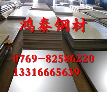 进口国产1.4434不锈钢卷标准功效及作用