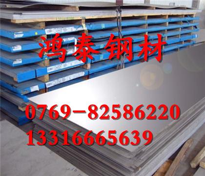 进口1.4434不锈钢价格低、规格齐全