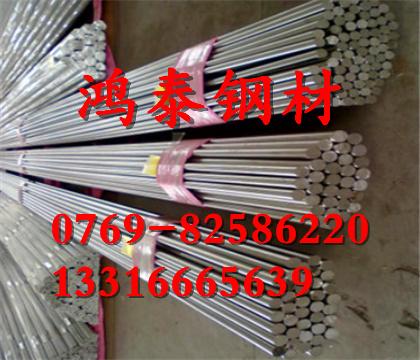 进口国产X2CrNiMoN18-12-4不锈钢价格/厂家