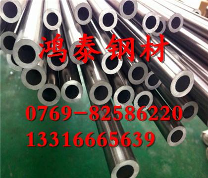 鸿泰供应进口1.4434不锈钢板材质量如何