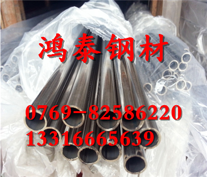 进口X2CrNiMoN22-5-3不锈钢卷批发报价