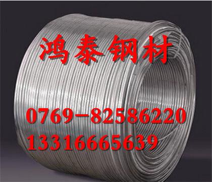 现货供应进口X2CrNiMoN22-5-3不锈钢棒材全新报价规格齐全