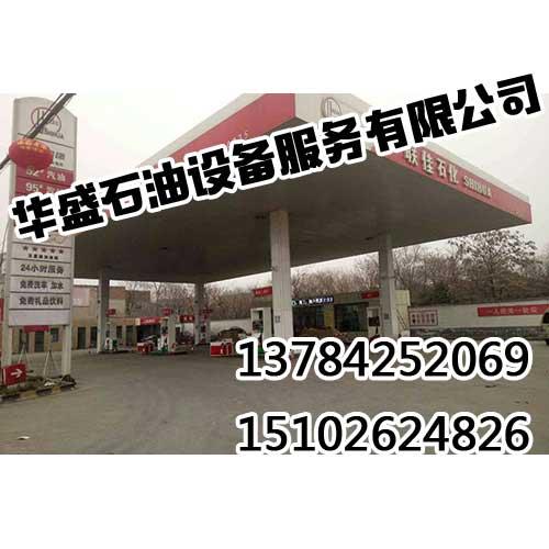 山东加油站网篷、加油站网篷价格、华盛石油
