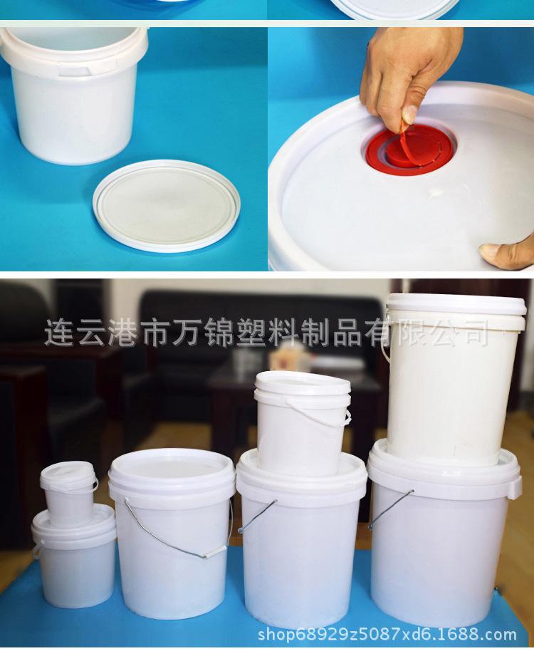 20公斤塑料桶(20L