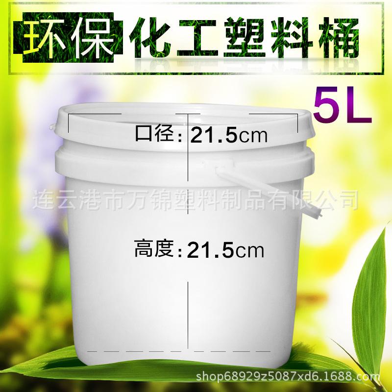 5公斤塑料桶(5L