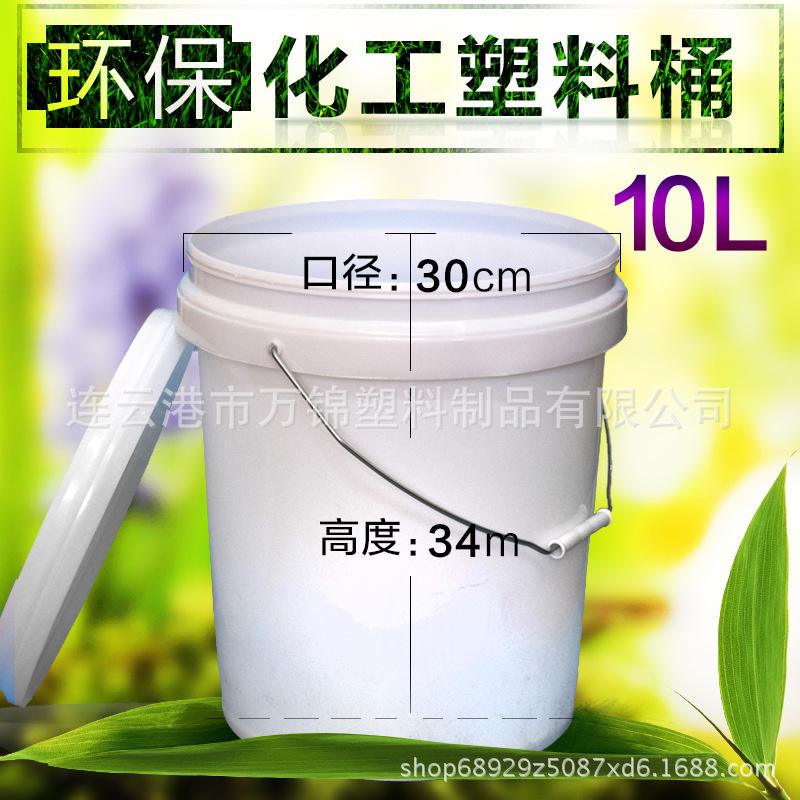 10公斤塑料桶(10L