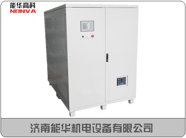 0-110v10a大功率可调开关直流电源/高频整流器电镀电源