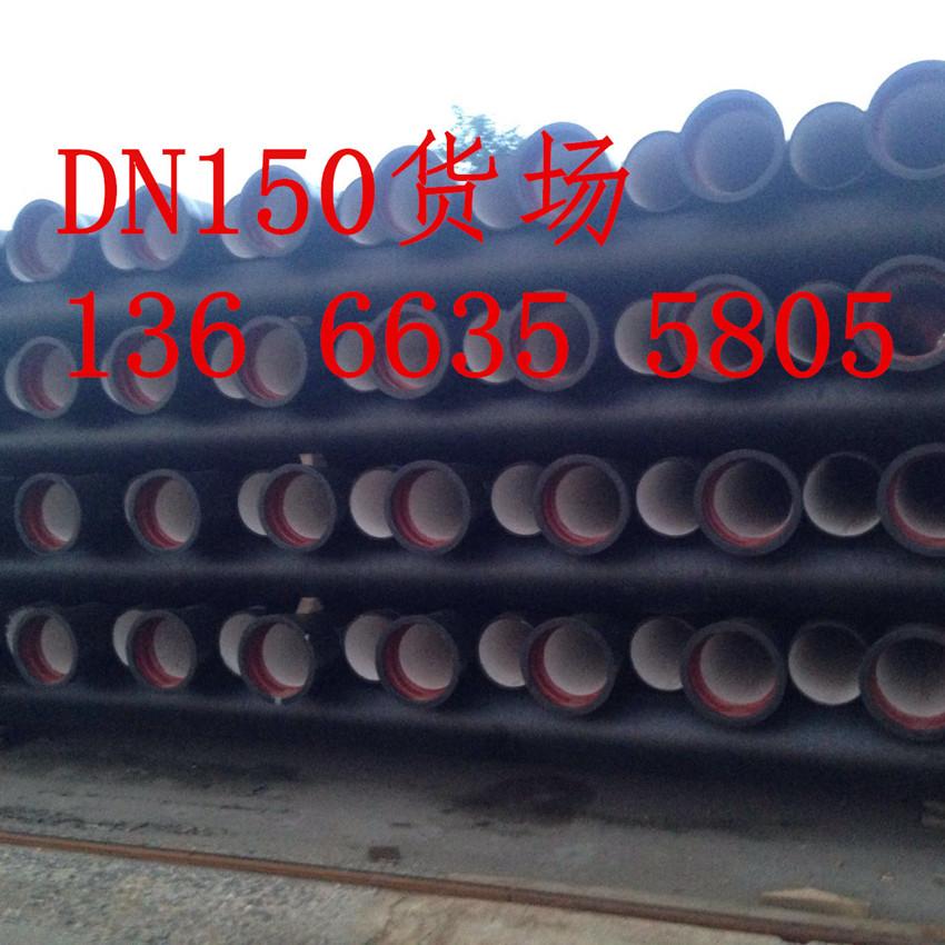 禅城区给水球墨铸铁管件K9厂家价格