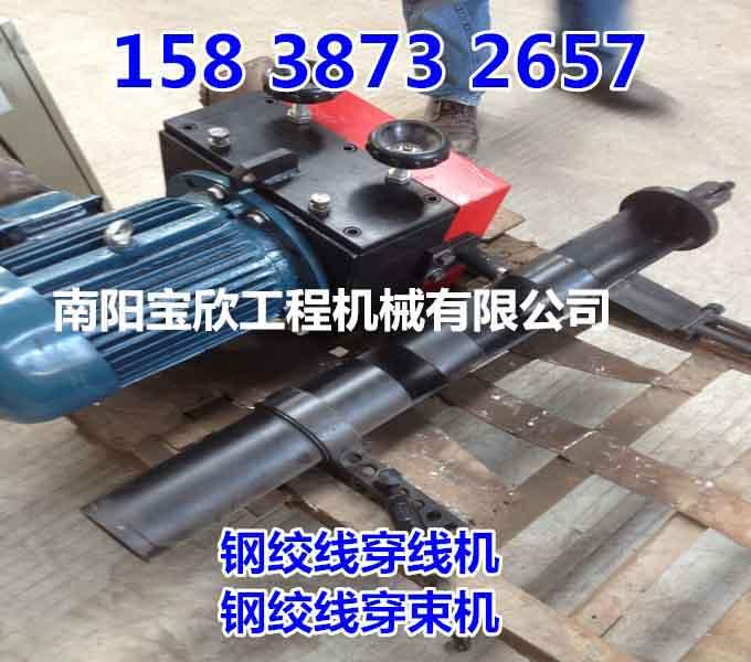 温州钢绞线穿线机产品资讯