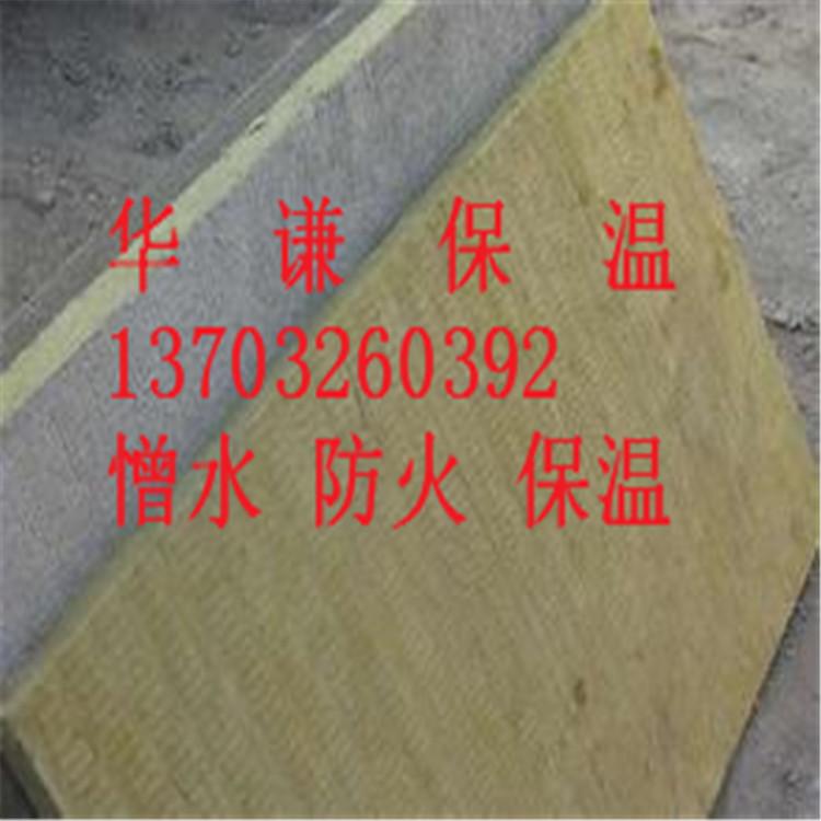 云南省防火岩棉板批发价格