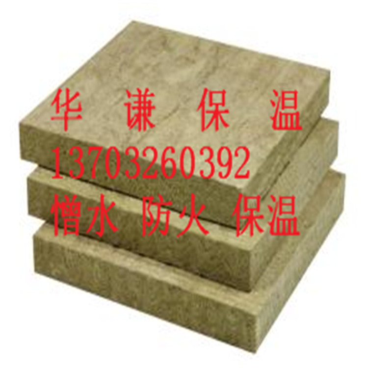 江西省3公分岩棉板加工快