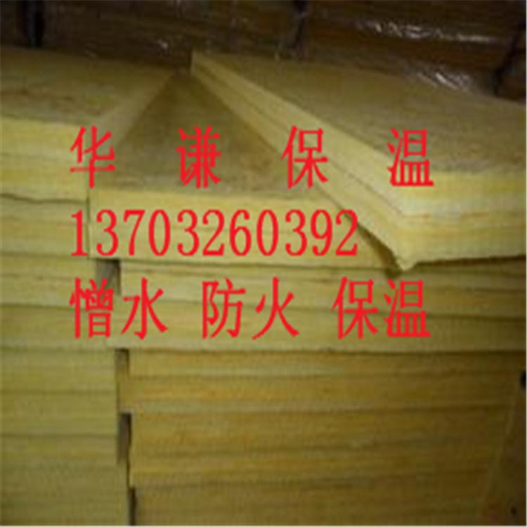 青海省普通岩棉板批发价格