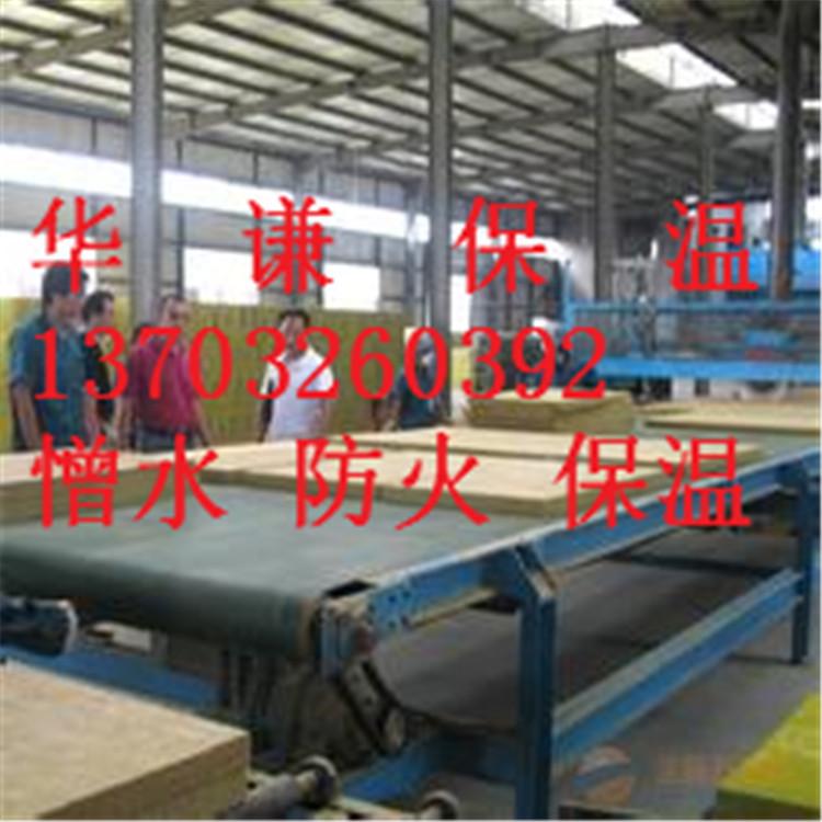 西藏外墙岩棉板厂家联系方式