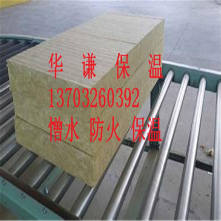 辽宁省玻璃棉厂家A级岩棉板